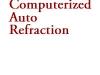 2_computerized_auto_refraction